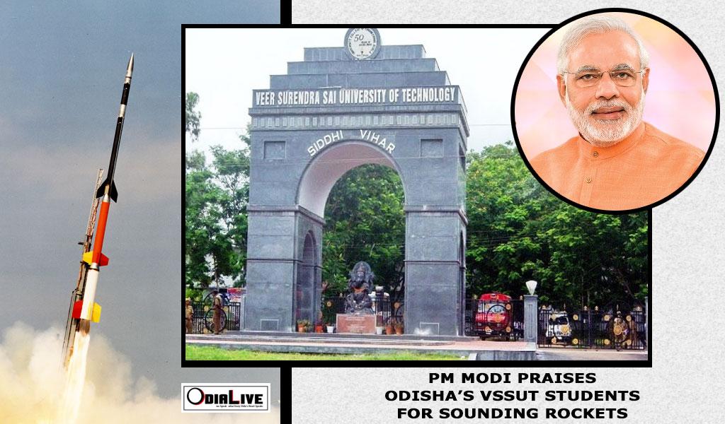 Veer-Surendra-Sai-University
