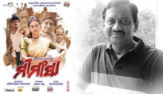 Odia filmmaker Chakradhar Sahu passes away