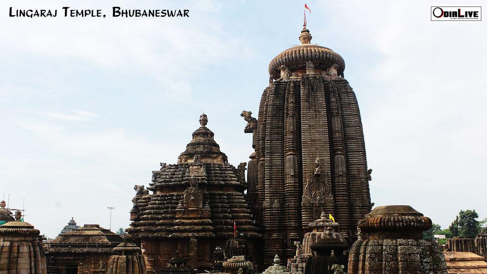 mahashivaratri-lingaraj-temple