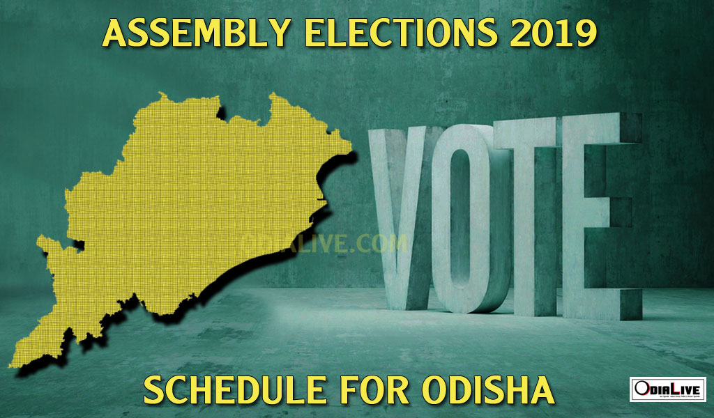odisha-assembly-election-2019