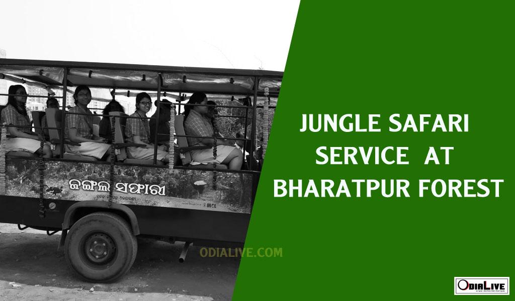 tourist-locations-bhubaneswar