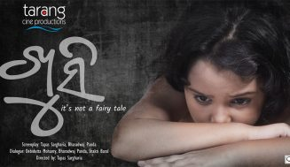 Tarang Cine Productions' New Movie On Rising Child Abuse