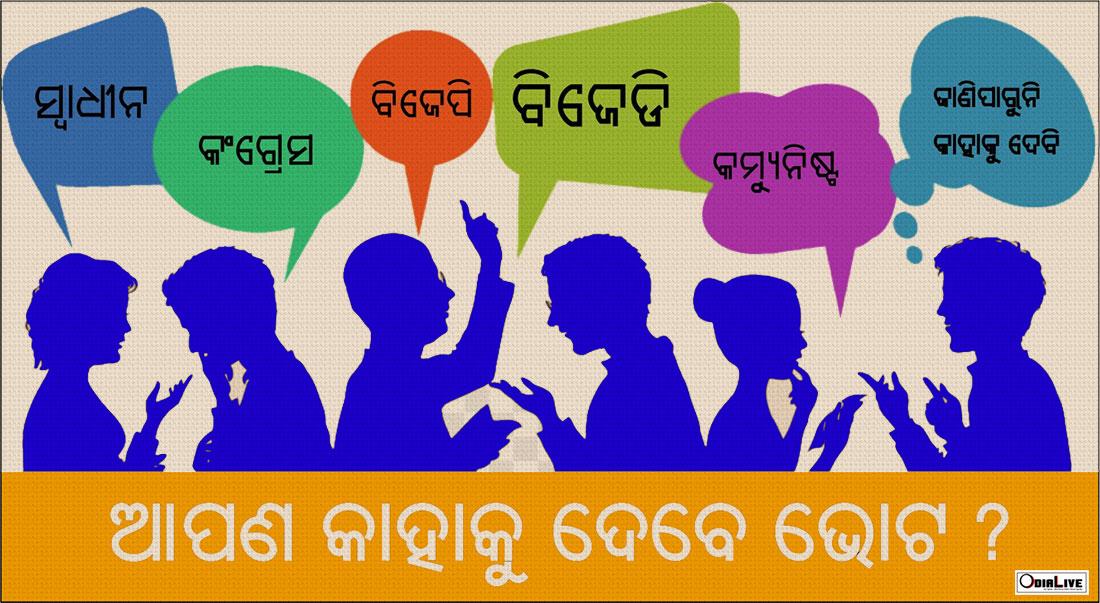 odisha-election-images
