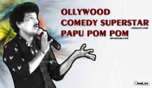 papu-pom-pom-chulbul-pandey