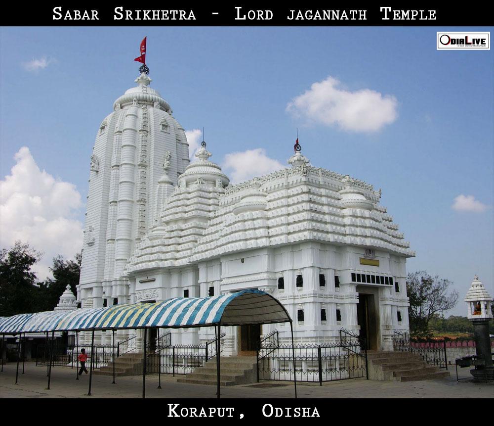 jagannath-temples-odisha