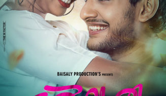 Things to know about Avishek Rath starrer Baisaly