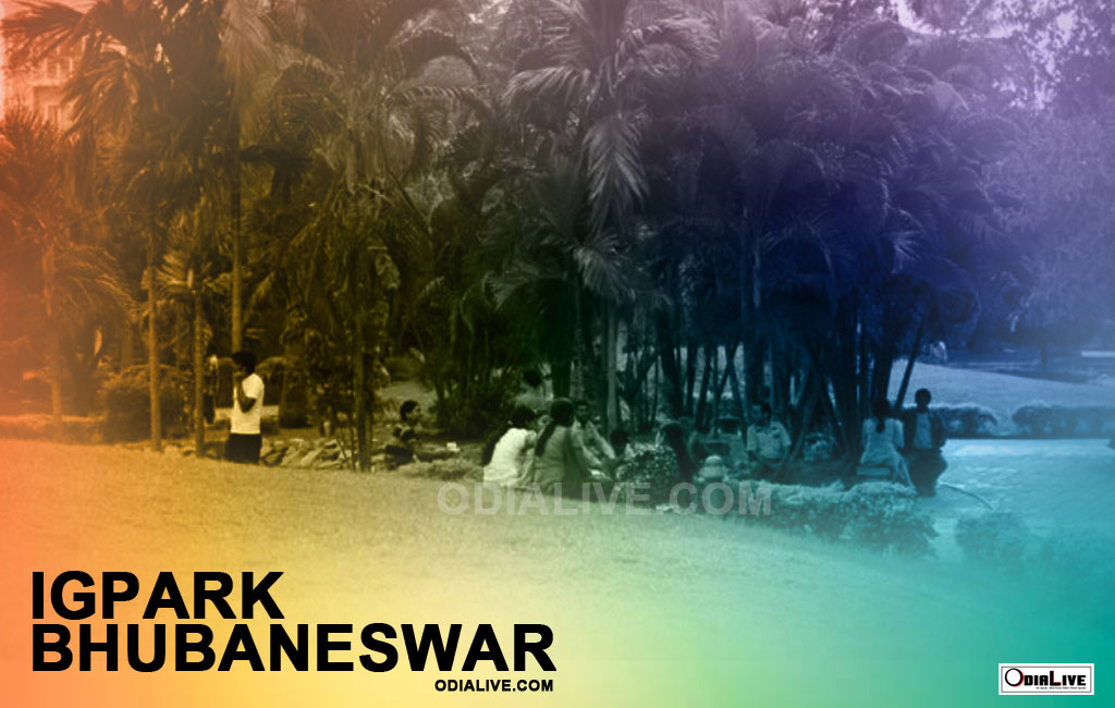 parks-bhubaneswar