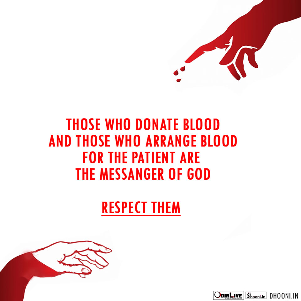 blood-donate-quotations