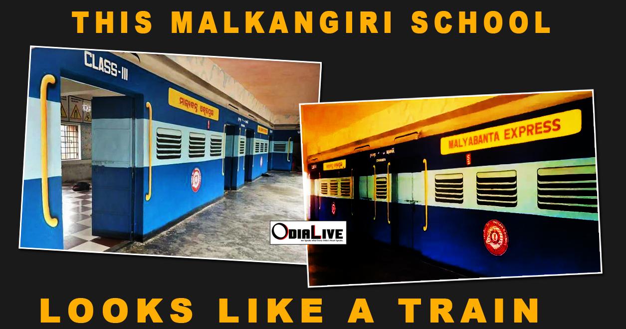 odisha-schools