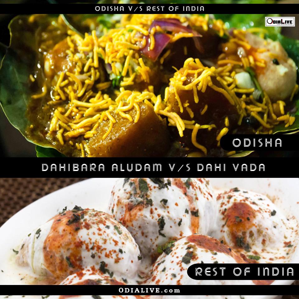 Dahibara Aloodum in Odisha