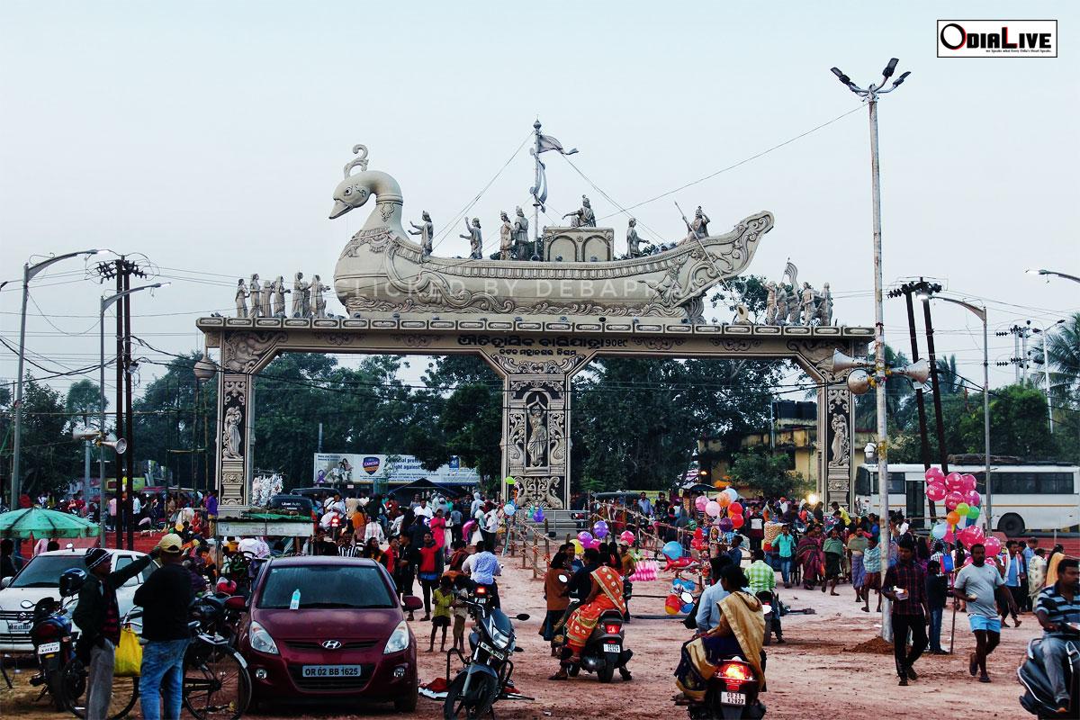 baliyatra-gate-2019