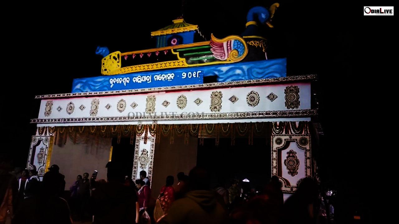 bhubaneswar-odisha