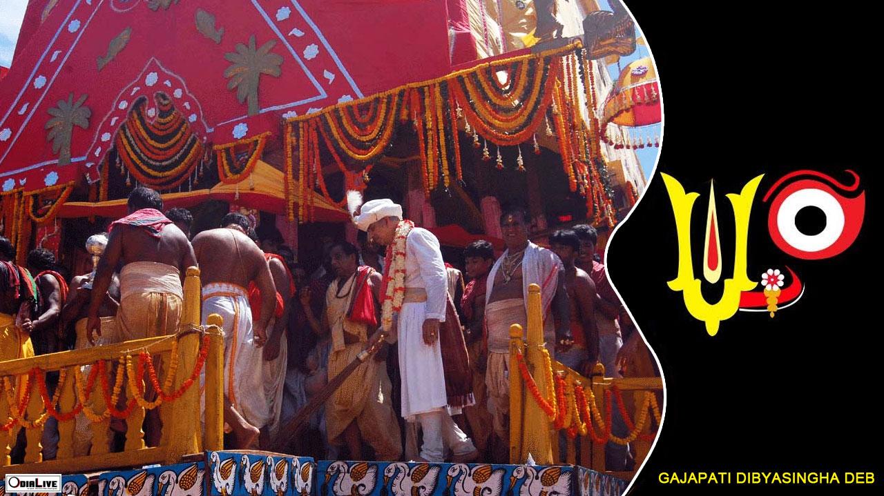 Gajapati Maharaja of Puri
