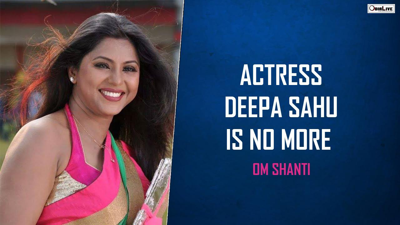 odia-actress-deepa-sahu