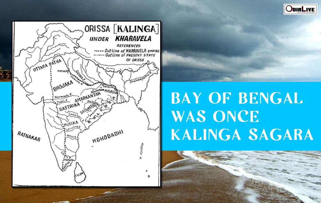 kalinga-mahodadhi