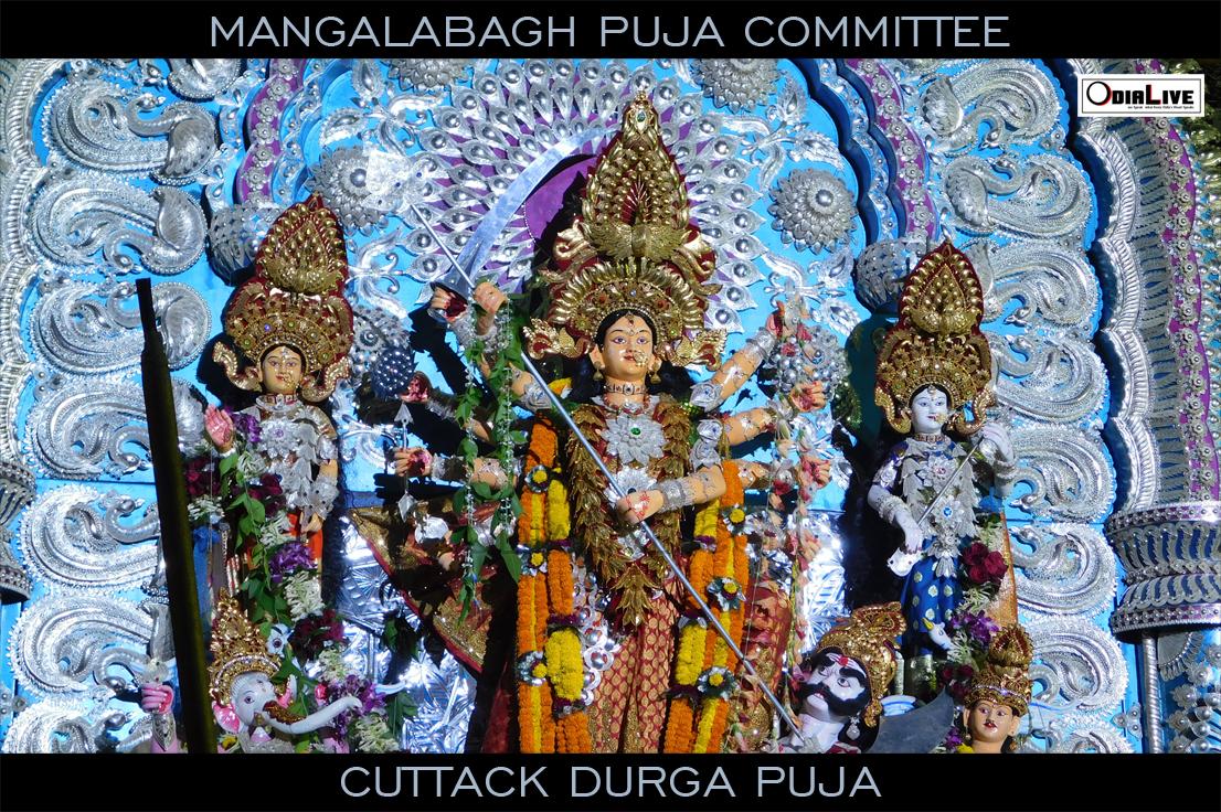 mangalabagh-durga-medha