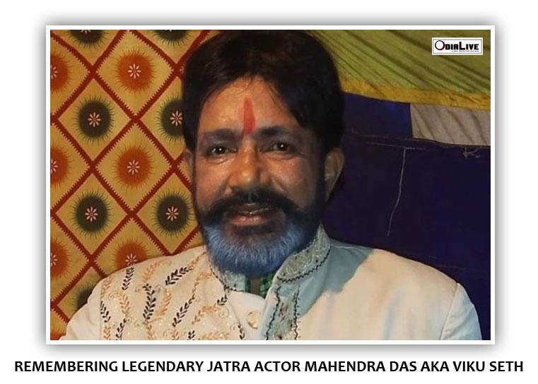mahendra-das