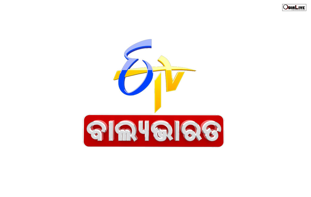 new-odia-channels
