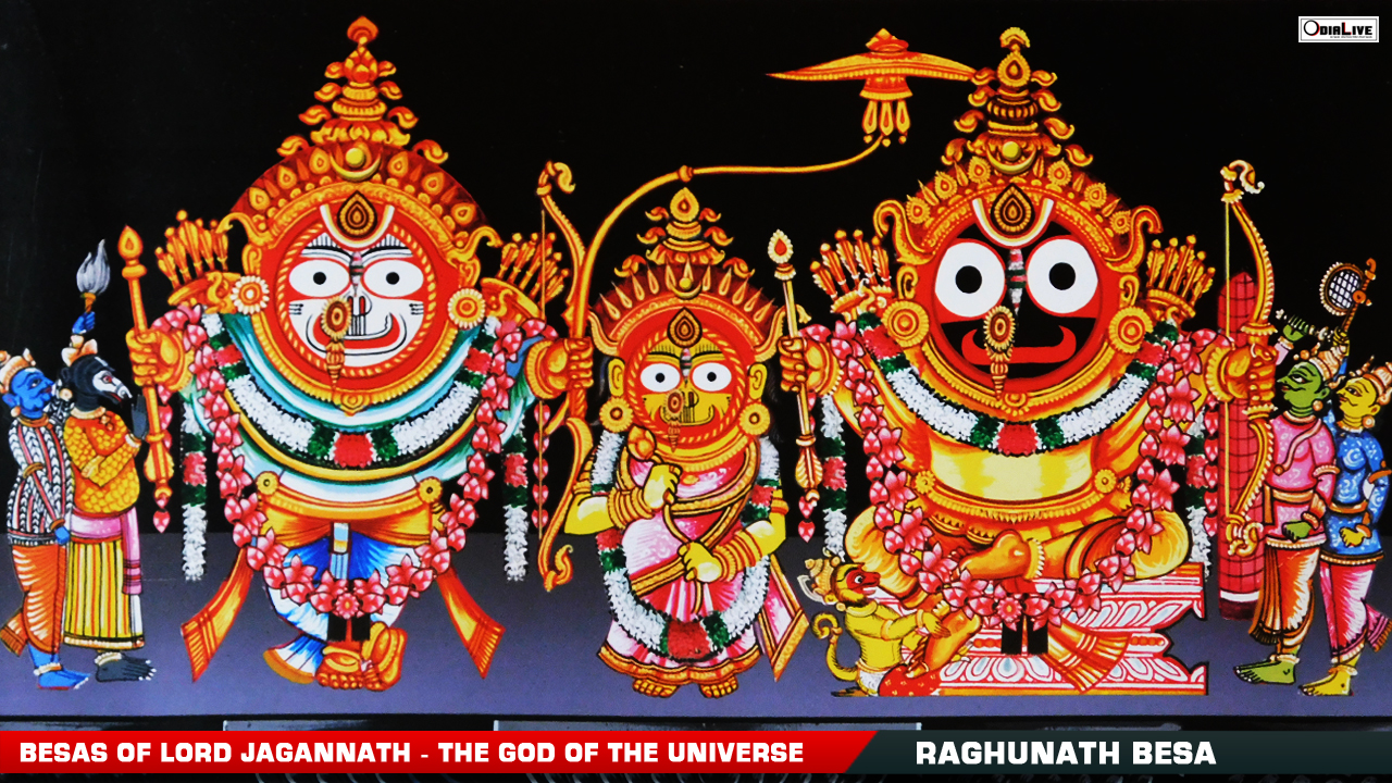 vesha of Lord Jagannath