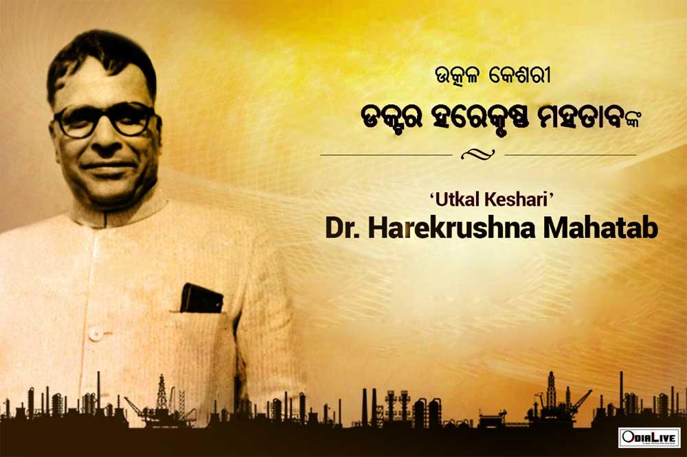 chief-minister-odisha