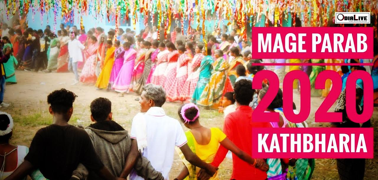 mage-parab-odisha-tribals