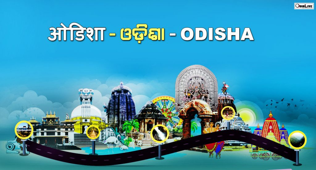 25 must visit Tourist Places In Odisha