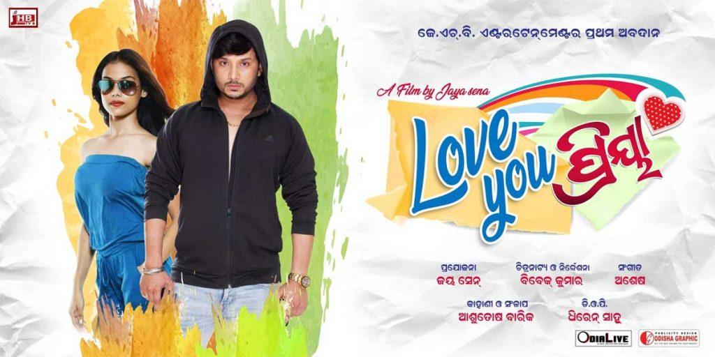 odisha graphic