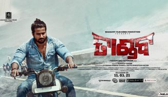 Tandav New Trailer – Dev & Prithvi The promising Actor Director Duo