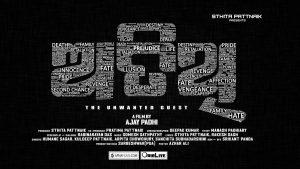 ajay-padhi-odia-director