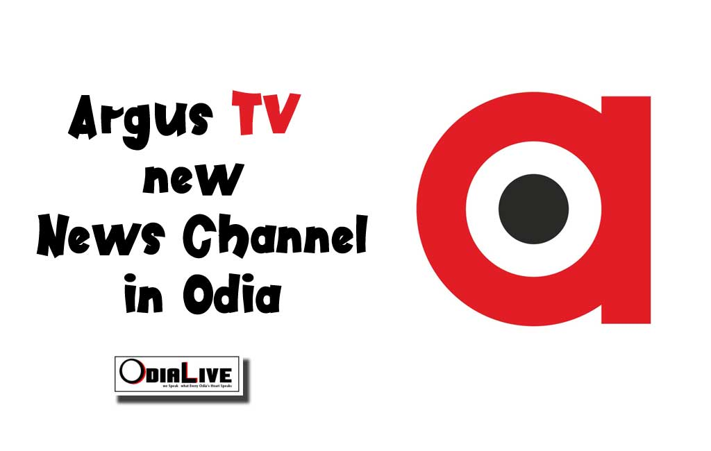 Argus News Odia Channel