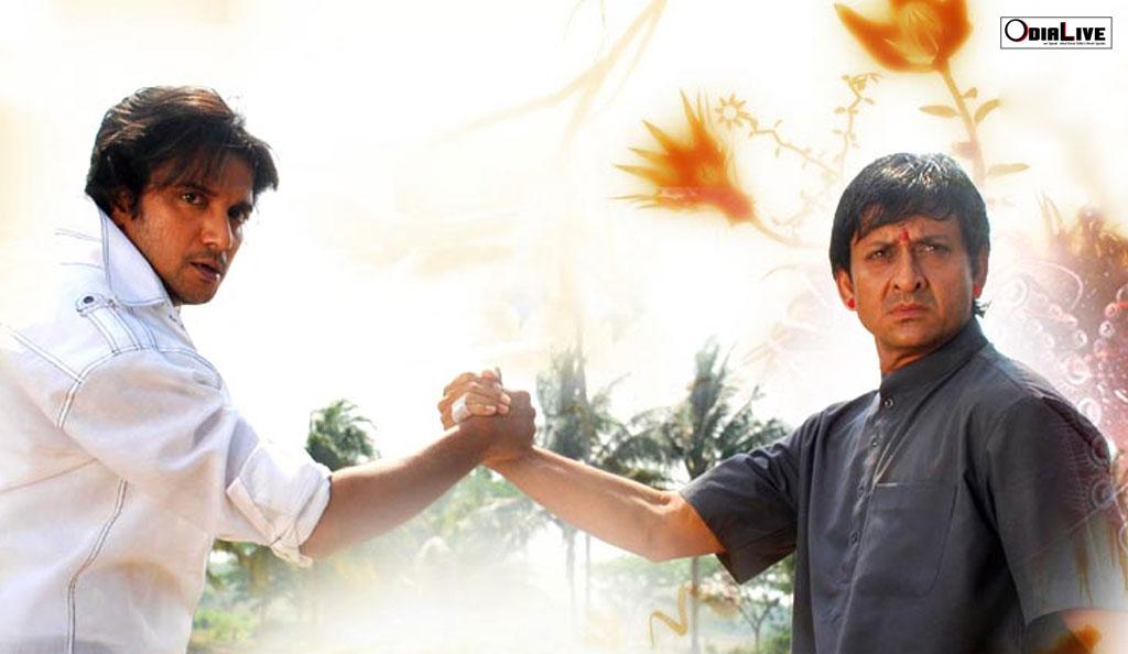 Prem Rogi Odia Movie