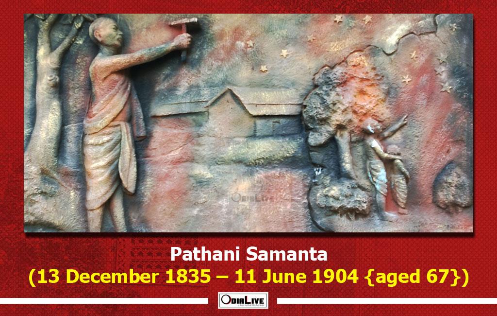 Pathani Samanta Chandrasekhar
